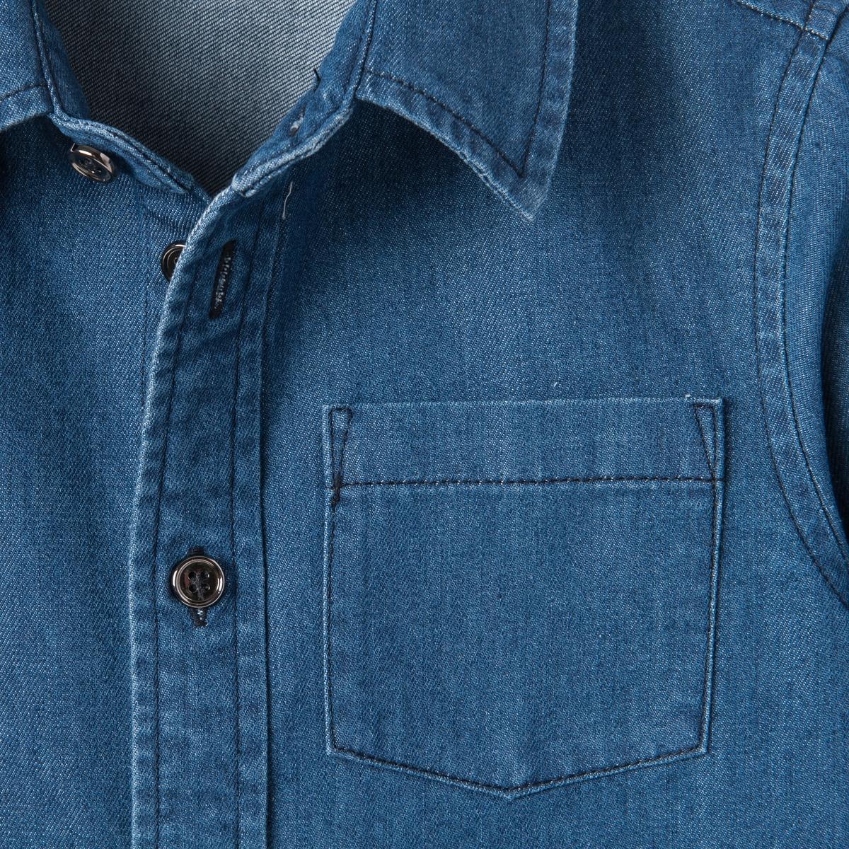 Рубашка из денима, 3-12 летСостав и описание : Материал       деним, 100% хлопкаМарка       R essentielУход :Машинная стирка при 30 °C с вещами схожих цветов.Стирка и глажка с изнаночной стороны.Машинная сушка в обычном режиме.Гладить при средней температуре.<br><br>Цвет: темно-синий<br>Размер: 6 лет - 114 см