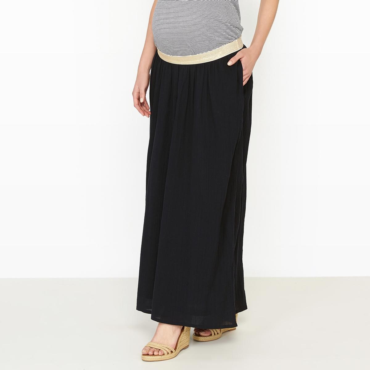 Юбка длинная для периода беременности