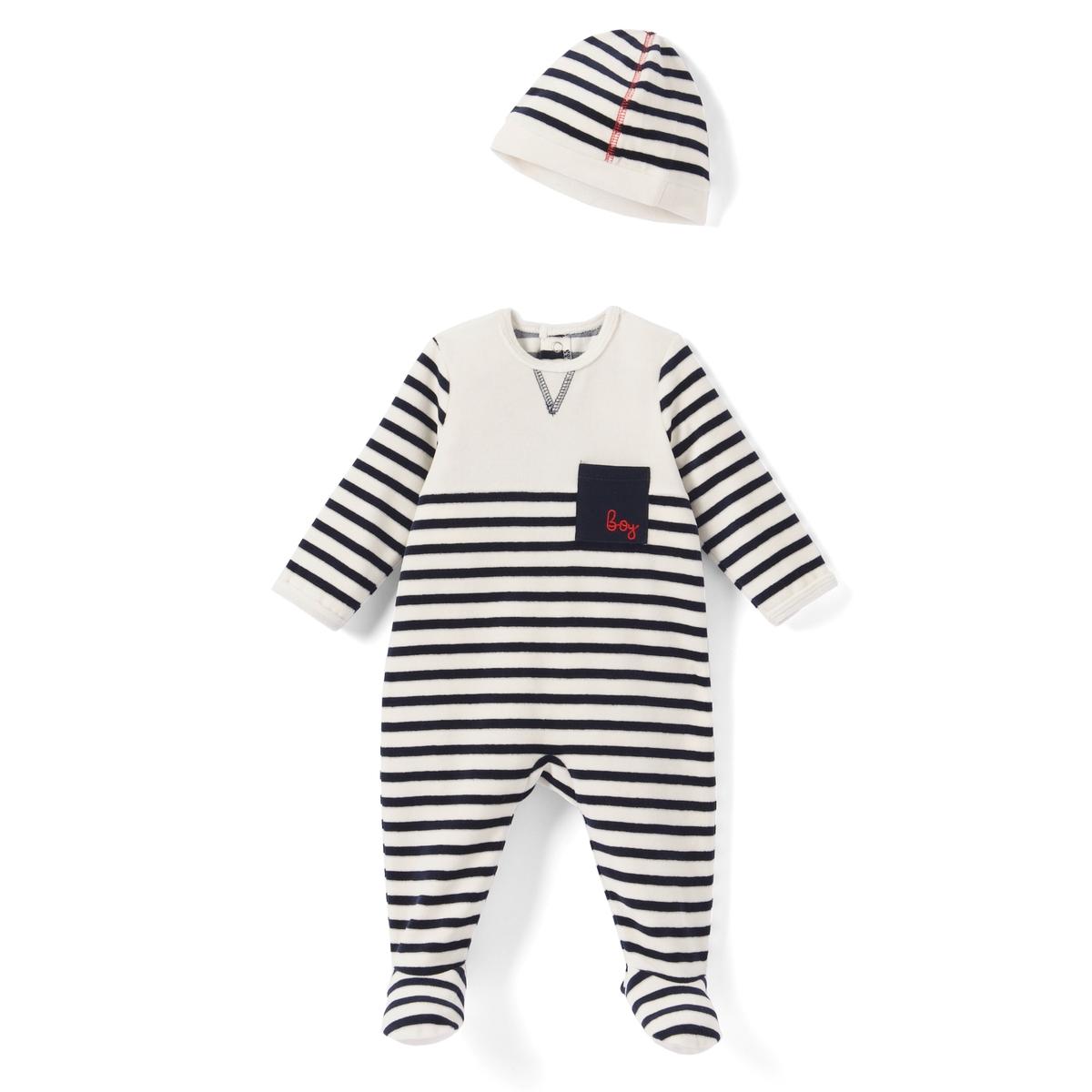 Пижама в полоску с шапочкой 0 - 3 лет