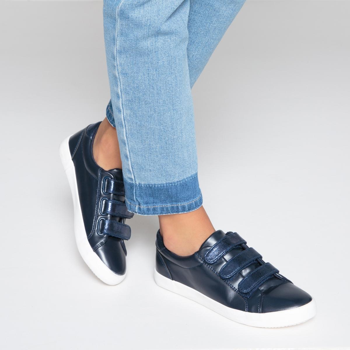 Zapatillas con cierre autoadherente irisadas