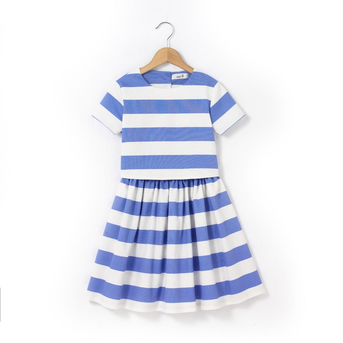 Платье расклешенное средней длины с рисунком в полоску