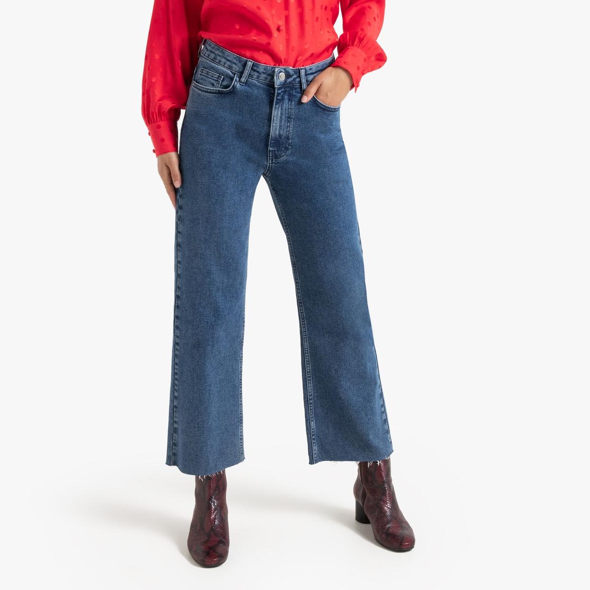 Falda pantalón denim