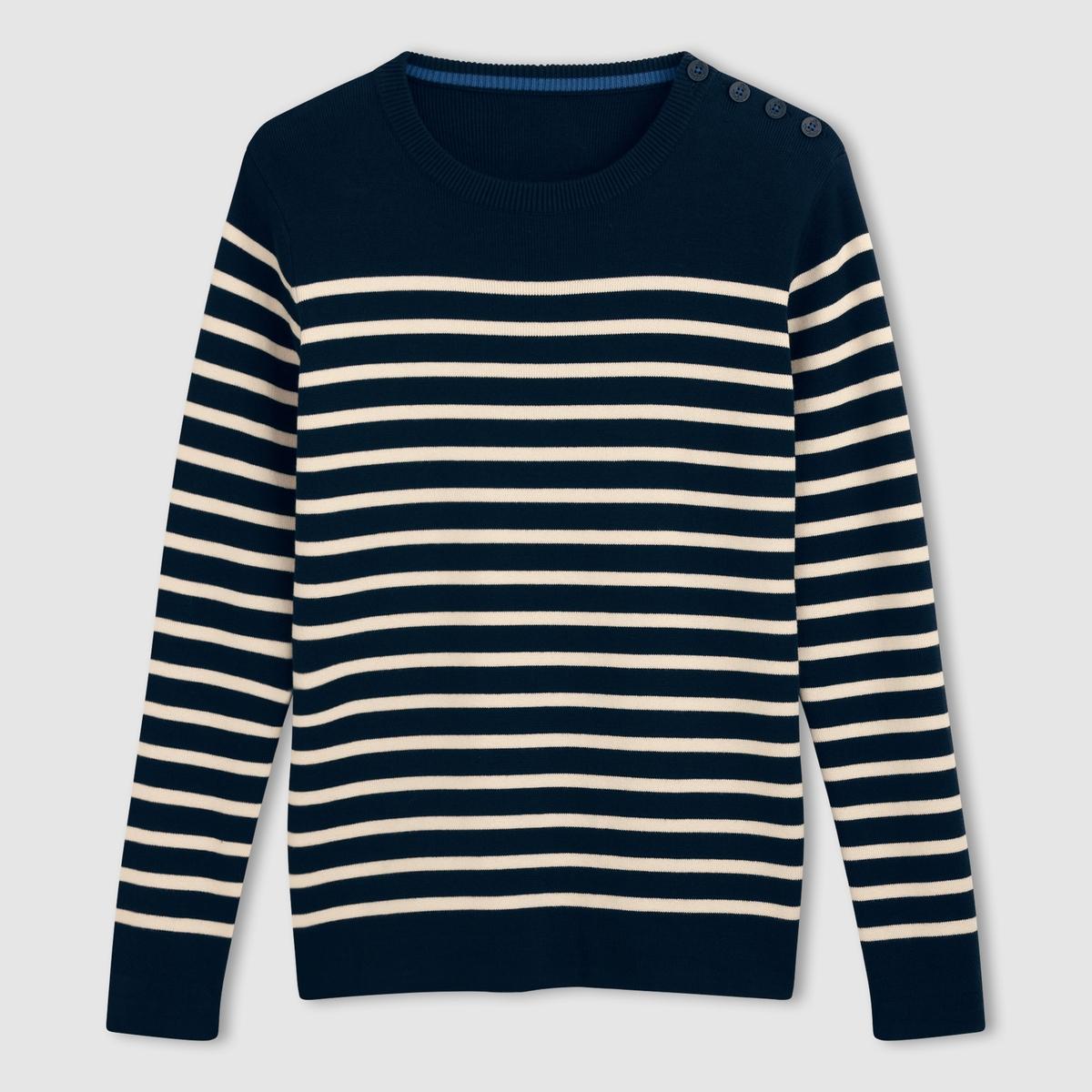 Пуловер в полоску 100% хлопка, с круглым вырезом и пуговицами на плечахПуловер из трикотажа, 100% хлопка . Круглый вырез, пуговицы на плечах . Длинные рукава . Края выреза, манжет и низа связаны в рубчик . Длина 70 см .<br><br>Цвет: темно-синий в полоску экрю