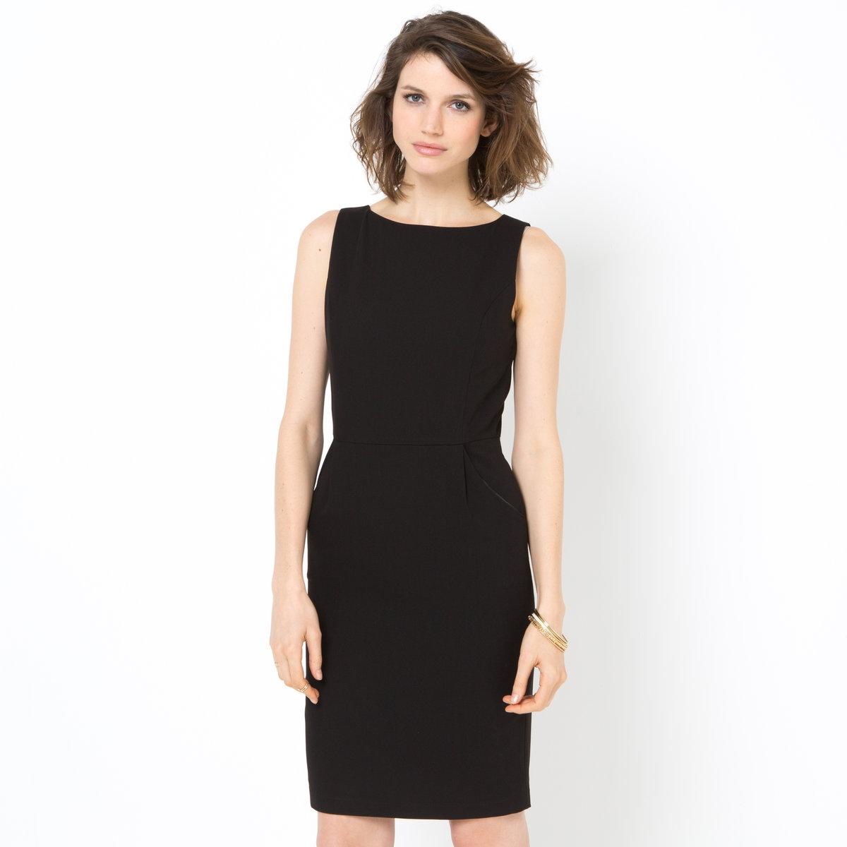 Платье из саржи стретчЗастежка на скрытую молнию сзади. Подкладка из полиэстера. Длина 94 см.<br><br>Цвет: серый меланж,черный<br>Размер: 50 (FR) - 56 (RUS).44 (FR) - 50 (RUS)