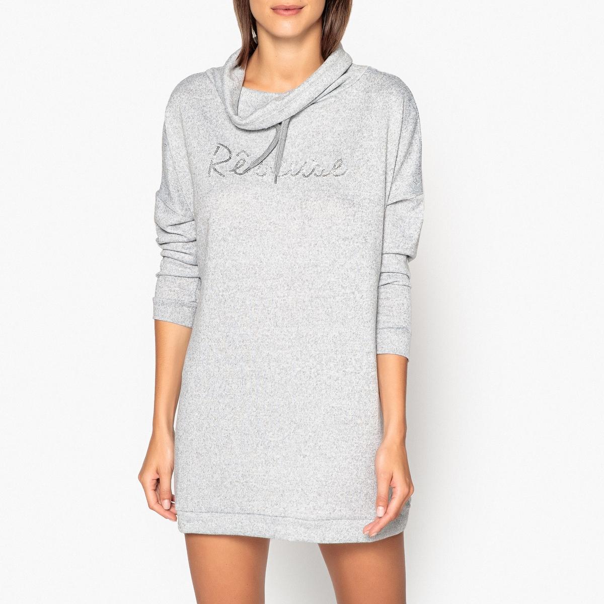Рубашка с длинными рукавами Tulle цена 2017