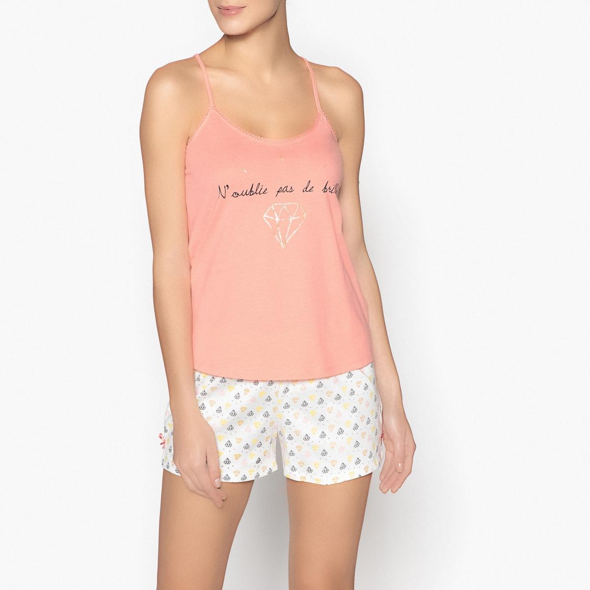 Пижама с шортами с надписью из блесток пижама с шортами quelle le jogger 193555