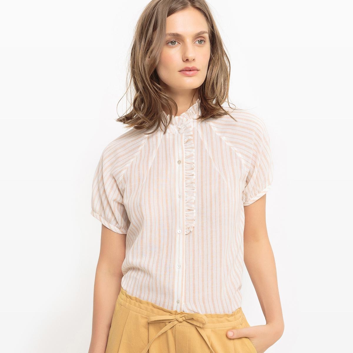 Рубашка с короткими рукавами, воротником-стойкой и воланами