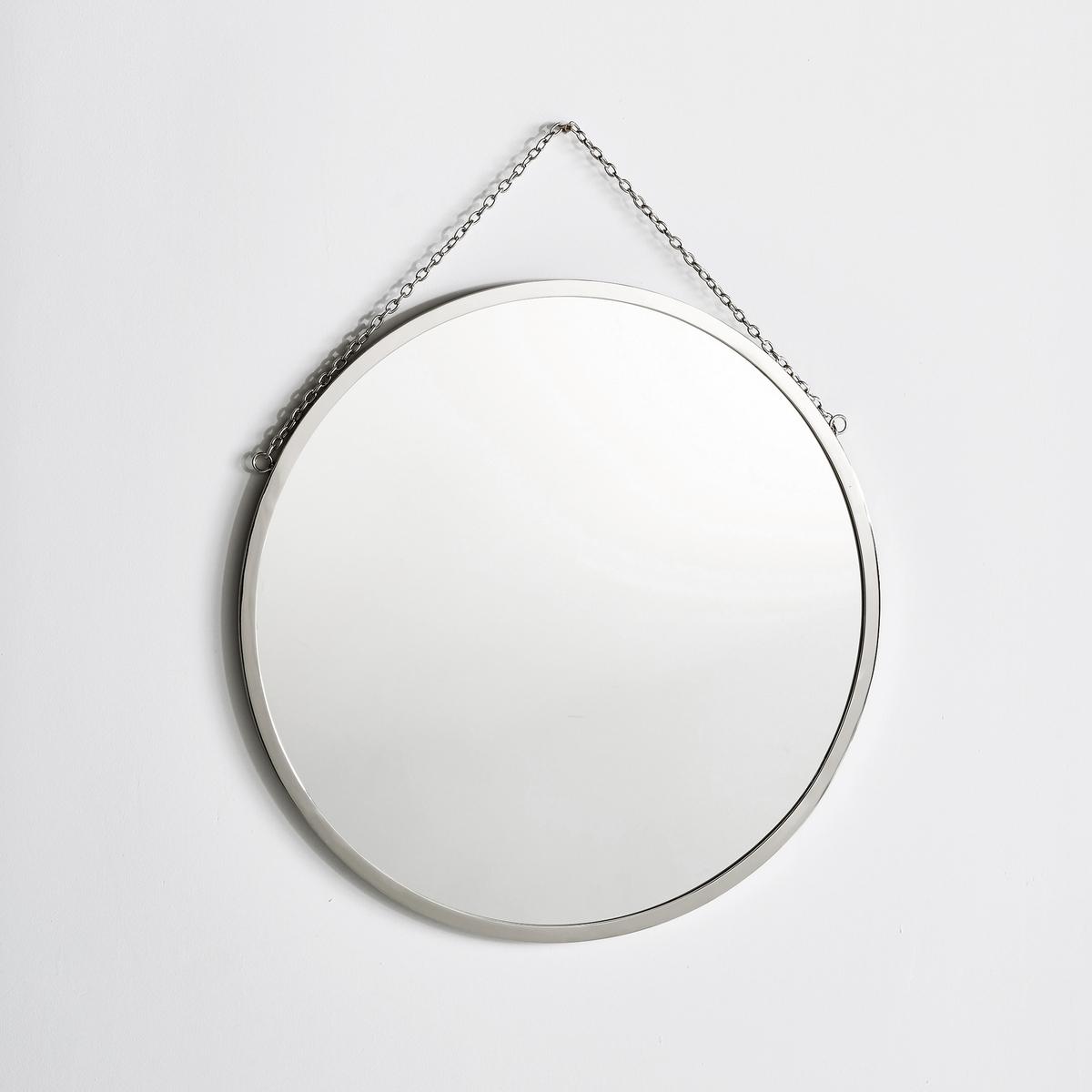 Зеркало круглое ?60 смХарактеристики: :- Рамка из никелированной латуни .- Цепочка-подвеска из металла с никелевым покрытием  .Размеры  :- Диаметр 60 см.<br><br>Цвет: безцветный