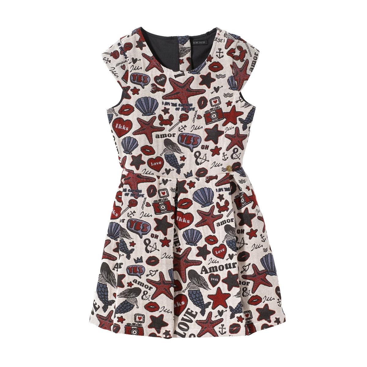 Платье, расширяющееся к низу 3 - 14 лет от IKKS JUNIOR