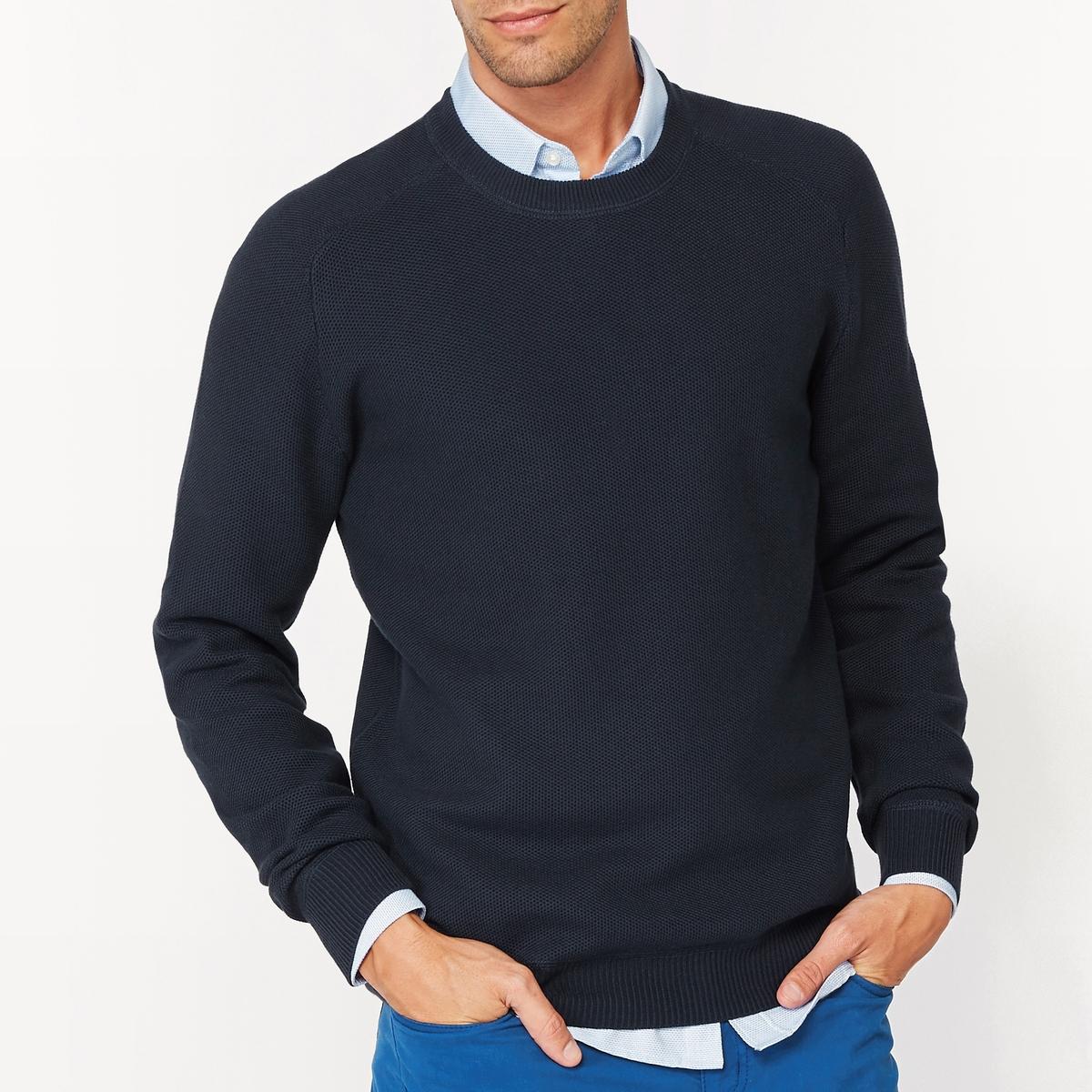 Пуловер с круглым вырезом из трикотажа 100% хлопок