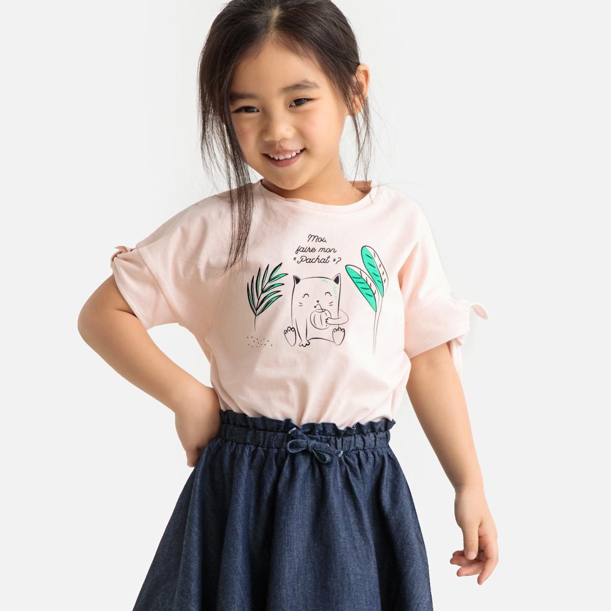 Комплект из футболок с La Redoute Короткими рукавами с принтом 3 года - 94 см розовый комплект для отдыха рузвельт 11 01 б темно коричневый