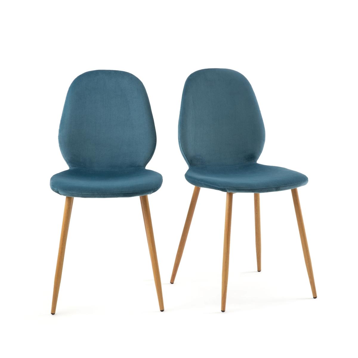 Комплект из 2 стульев Lavergne La Redoute La Redoute единый размер синий комплект из высоких стульев la redoute bistro единый размер бежевый