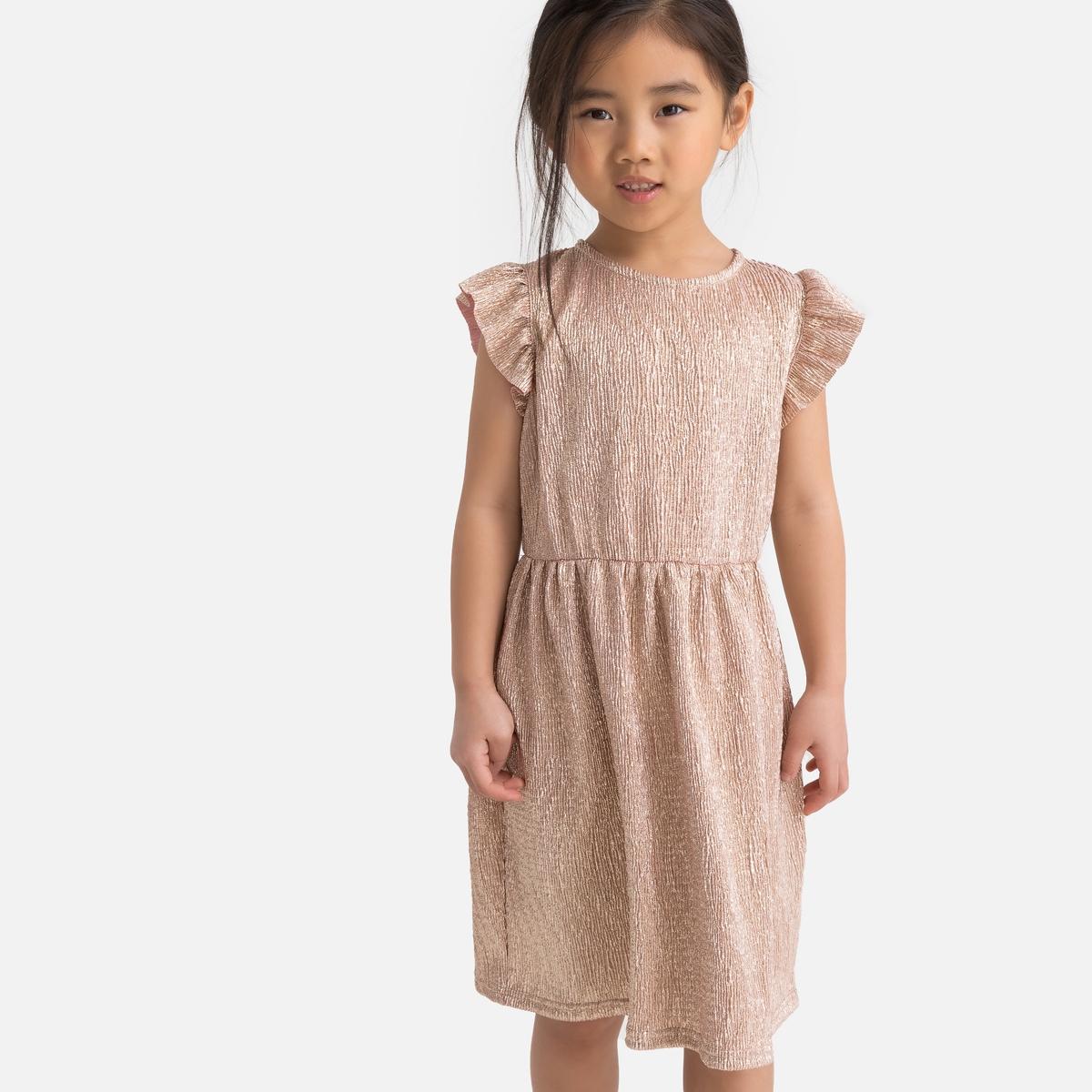 цена Платье La Redoute Из блестящего материала с воланами 3 года - 94 см золотистый онлайн в 2017 году