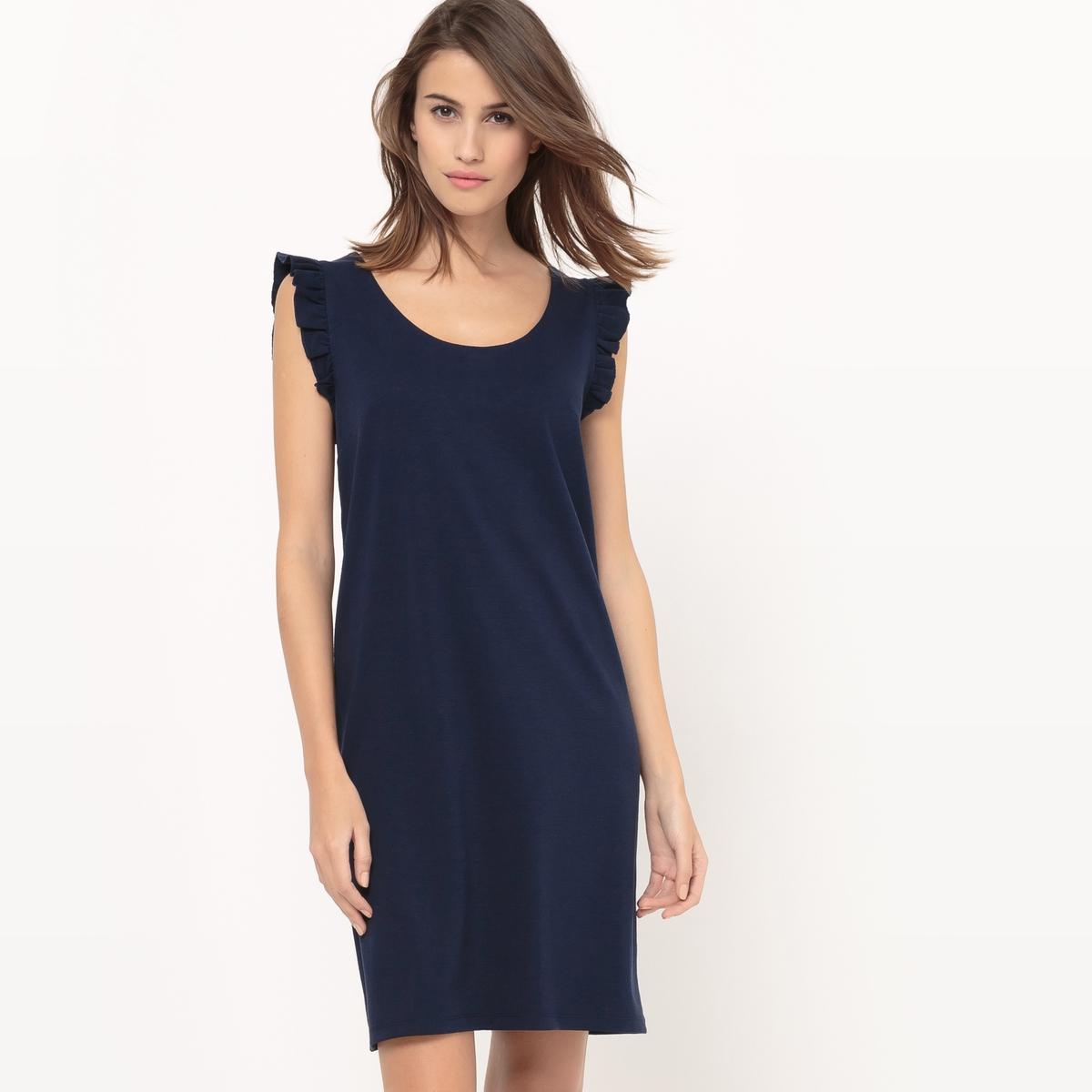 Платье-футляр из трикотажа с воланами