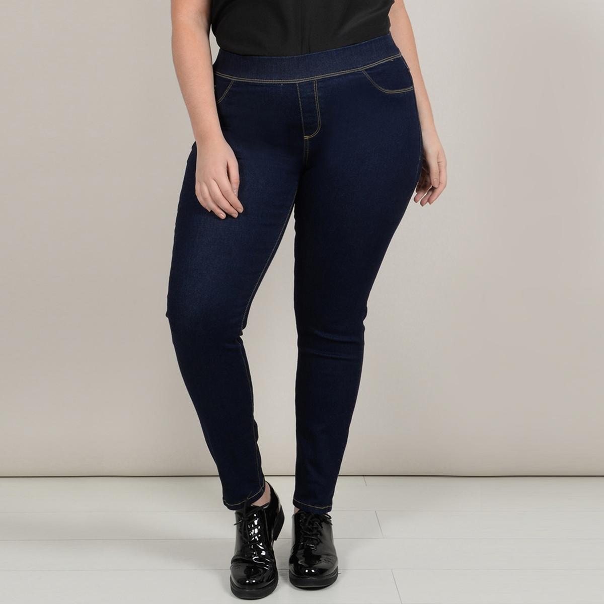 Брюки узкие эластичные брюки узкие cassis