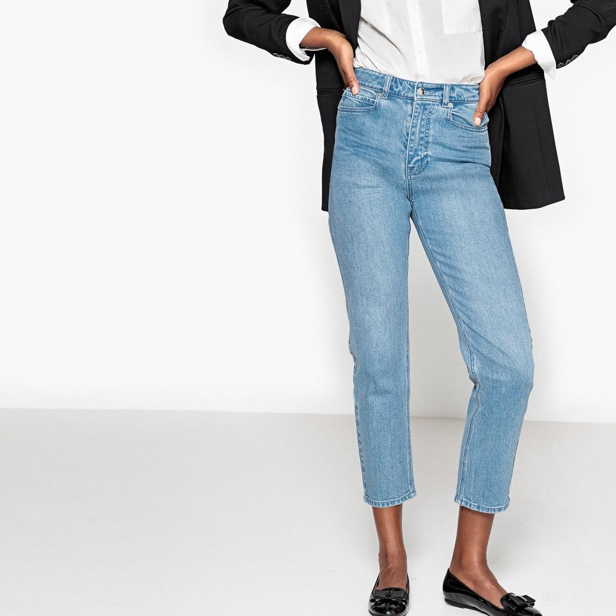 Jeans cropped vita alta
