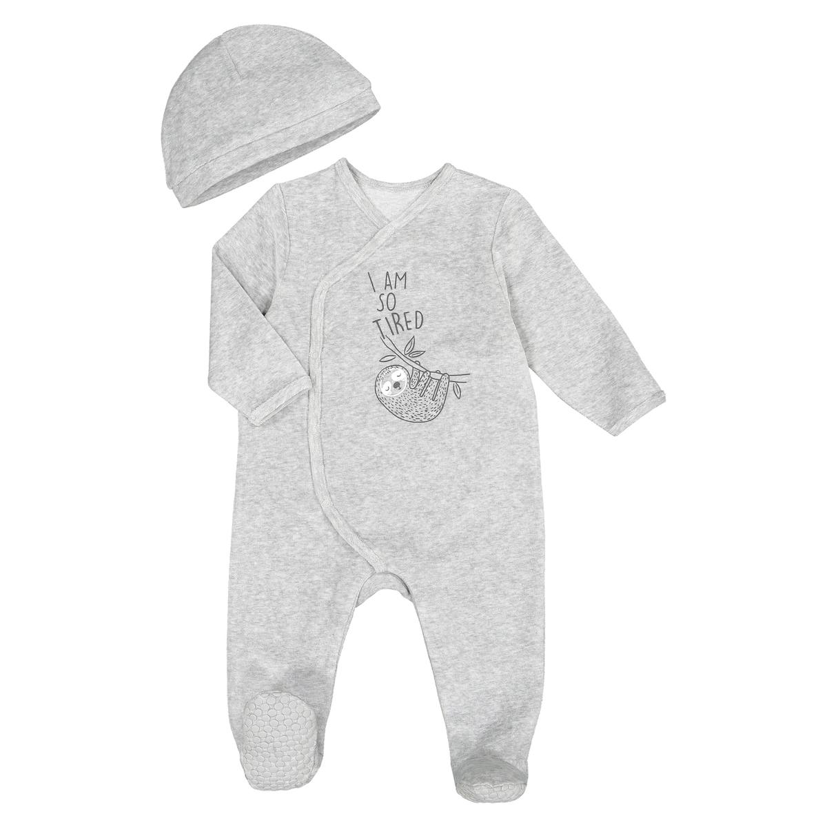 купить Комплект из пижамы и велюровой La Redoute Шапочки 18 мес. - 81 см серый дешево