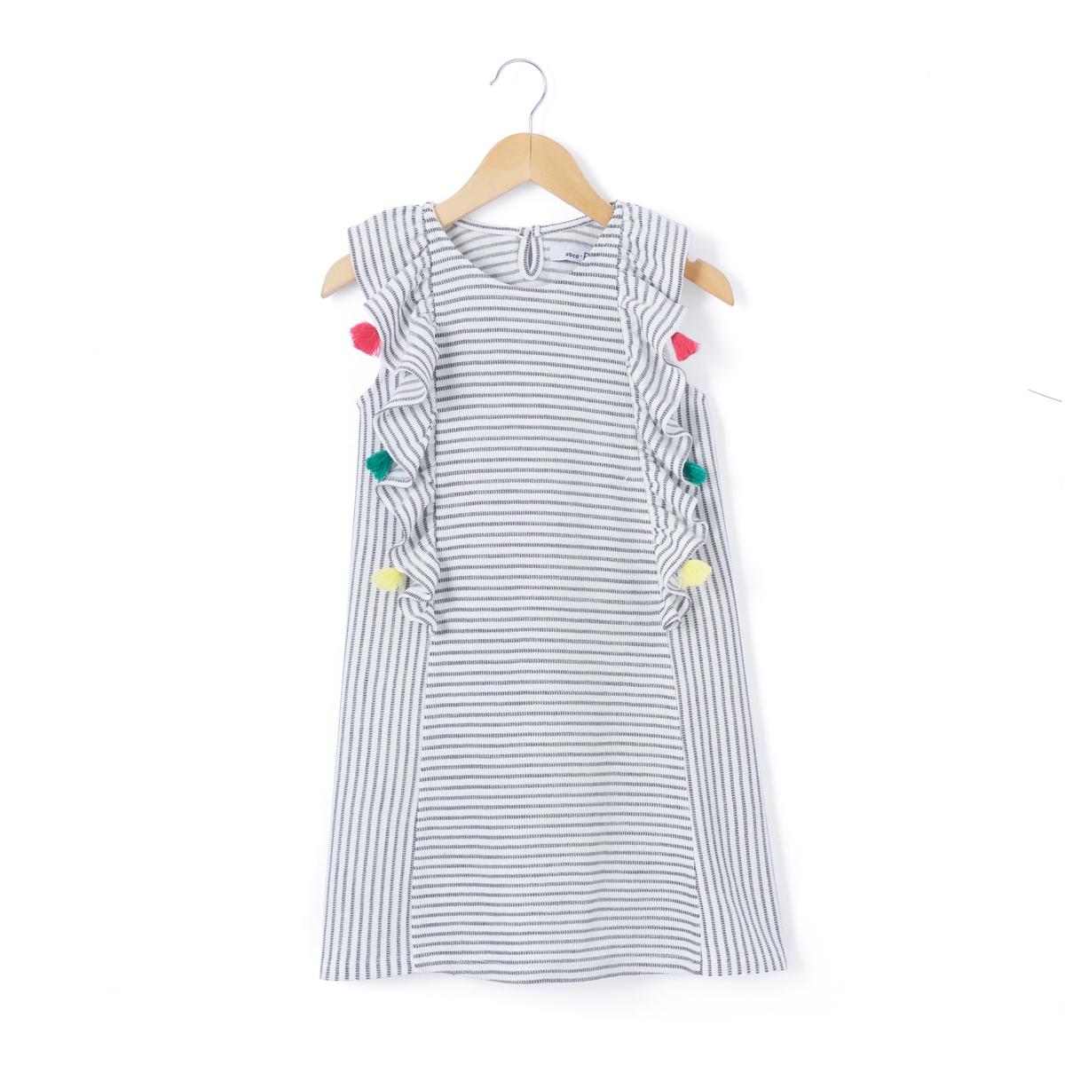 Платье в полоску с воланами и помпонами, 3-12 лет