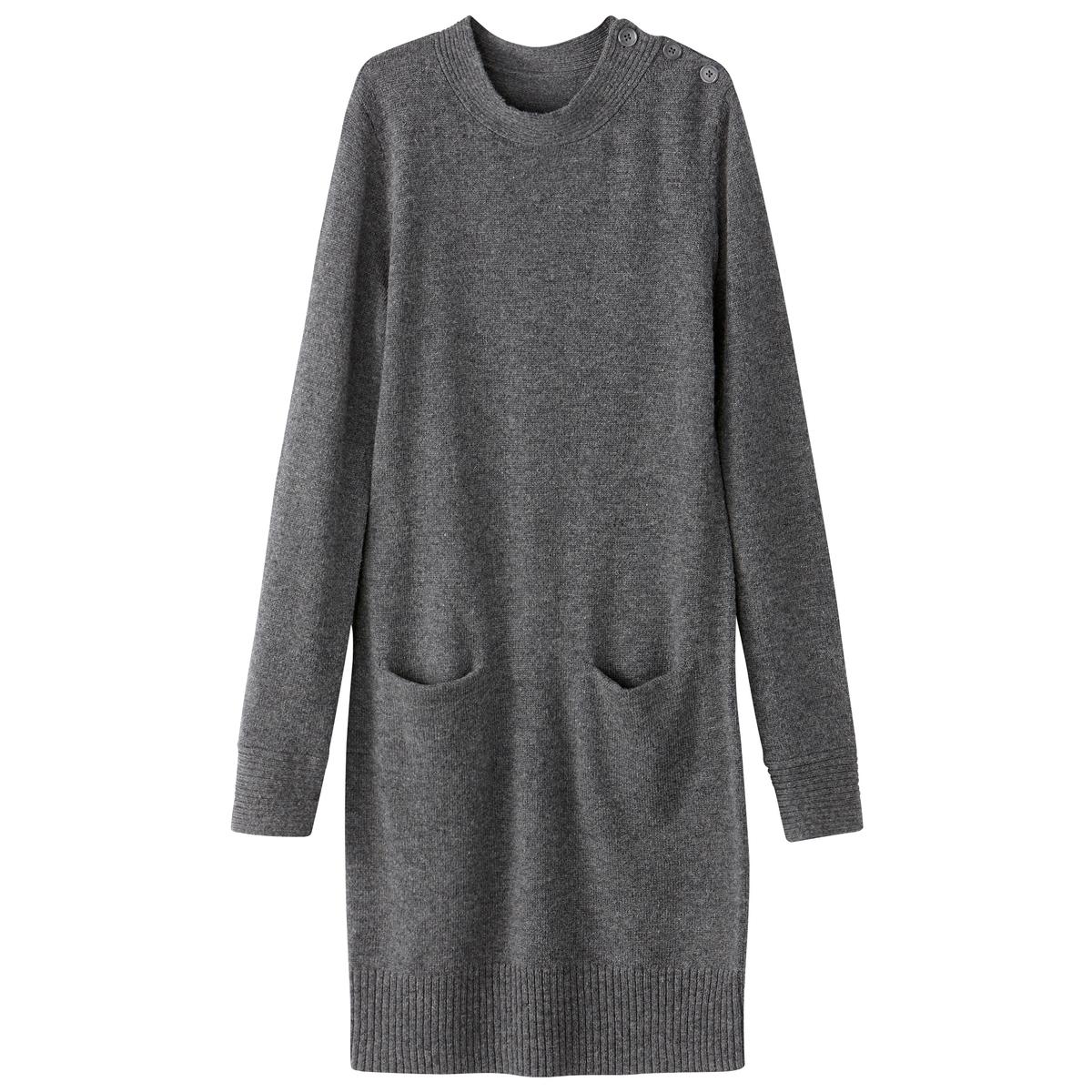 Vestido direito, tricot