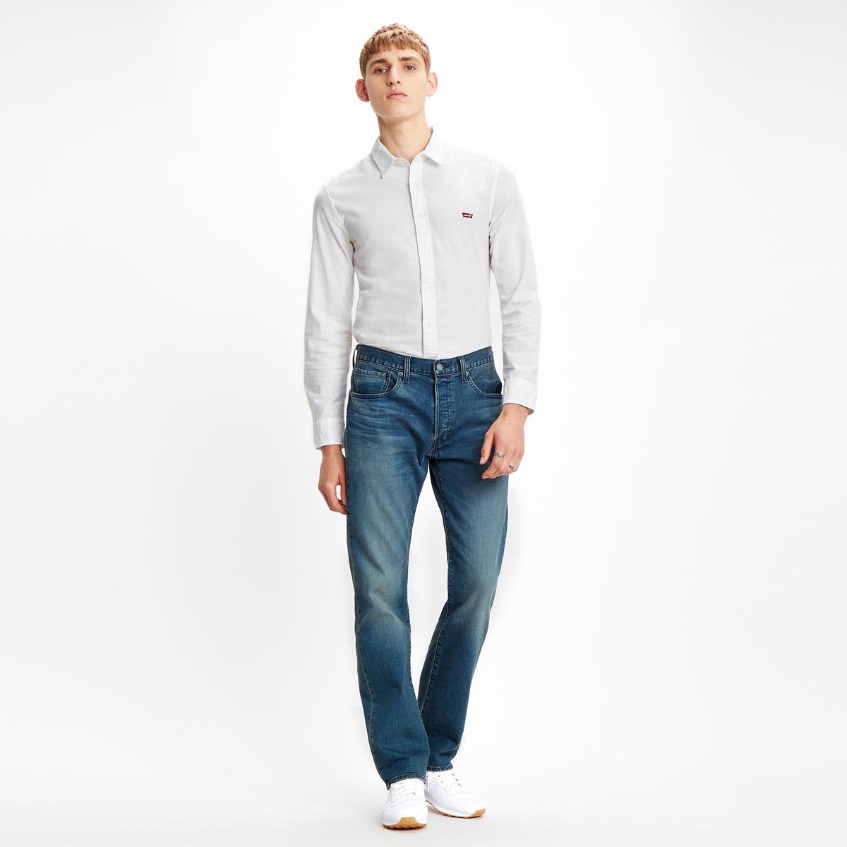 Camisa slim de poeplina Housemark