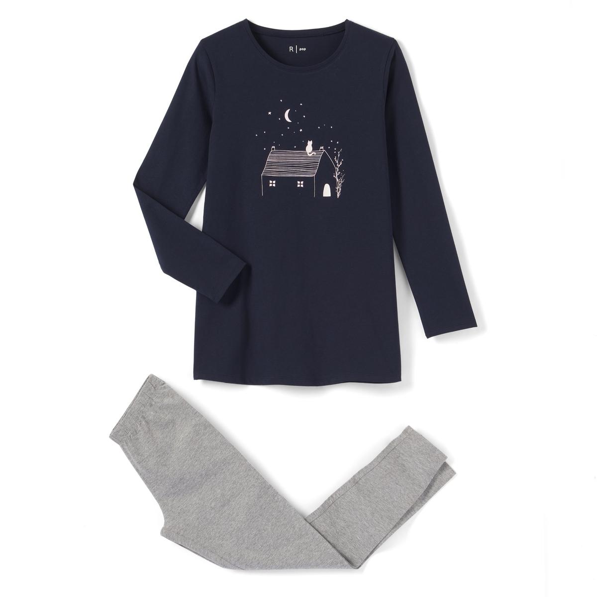 Пижама хлопковая, 10-16 летОписание:Пижама состоит из футболки с длинными рукавами и леггинсов . Футболка с рисунком ночной пейзаж спереди. Круглый вырез. Длинные леггинсы на эластичном поясе.Состав и описание : Материал      Футболка из джерси, 100% хлопок                 Леггинсы из трикотажа стрейч, 95% хлопка, 5% эластанаУход : Машинная стирка при 30°C с вещами подобных цветов.Стирка и глажка с изнаночной стороны.Машинная сушка на умеренном режиме.Гладить при низкой температуре.<br><br>Цвет: синий морской
