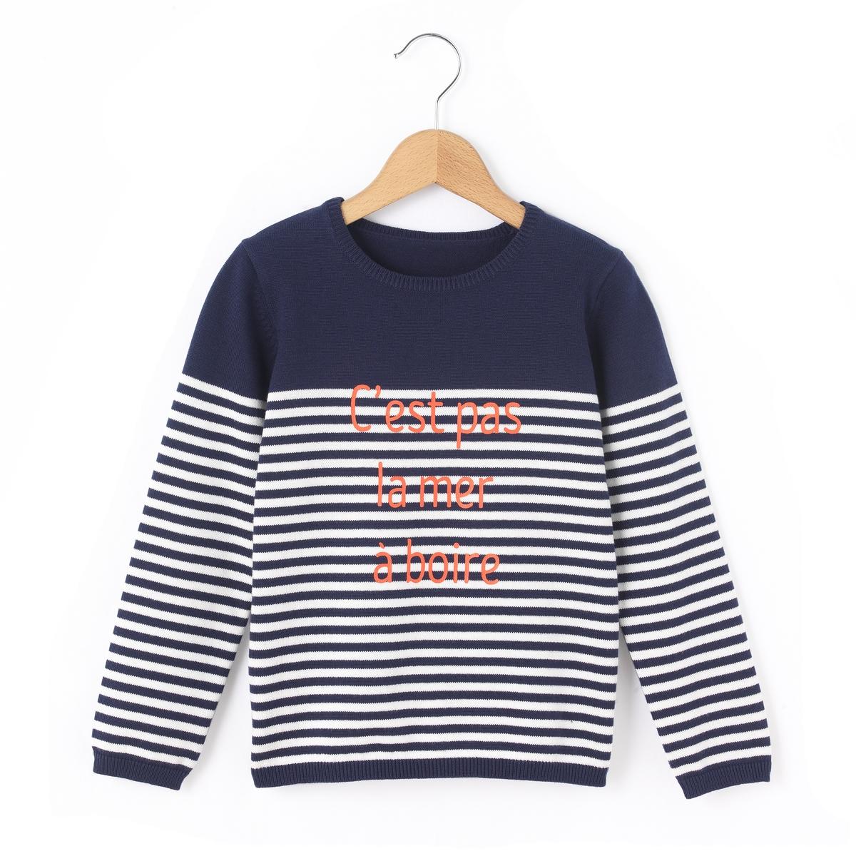 Пуловер с круглым вырезом в морском стиле, 3-12 лет