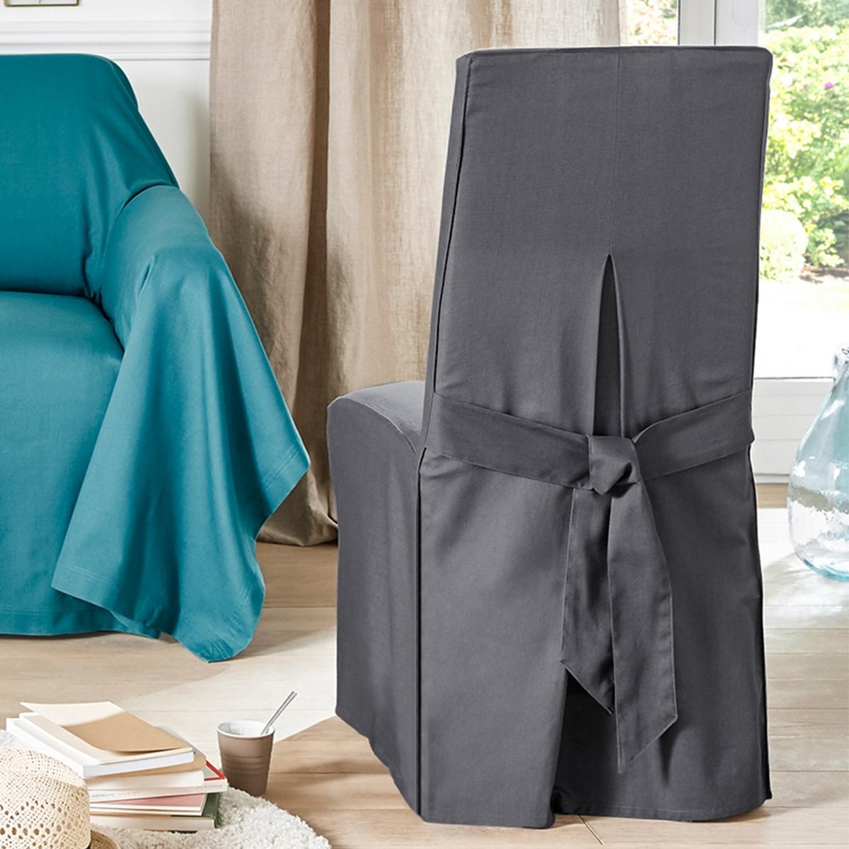 2 чехла для стулаСтильная модель выполнена в ультрасовременной цветовой гамме.Характеристика чехла для стула:- Красивая плотная ткань из 100% хлопка (220 г/м?), прочная и тяжелая. Стильная цветовая гамма.- Изысканная отделка: 2 встречные складки спереди, встречная складка и бант сзади. Качественная окраска: превосходная стойкость цвета перед воздействием солнечных лучей и стирки (40°).Размеры чехла для стула:- Спинка: общая высота 55 см, толщина 5 см, ширина 37 см.- Сидение: ширина от 37 до 45 см x глубина 40 см.- Юбка: высота 45 см.В комплекте 2 чехла одного цвета.Качество VALEUR SURE. Производство осуществляется с учетом стандартов по защите окружающей среды и здоровья человека, что подтверждено сертификатом Oeko-tex®.<br><br>Цвет: белый,медовый,серо-коричневый,серый жемчужный,сине-зеленый,синий индиго,сливовый,темно-серый,черный,экрю<br>Размер: единый размер.единый размер.единый размер.единый размер