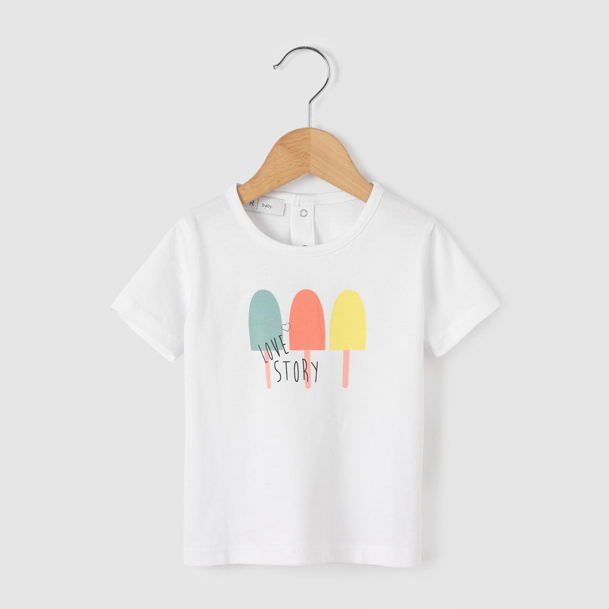 T-shirt met  ijsjes  print