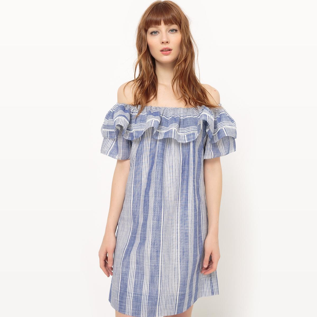 Платье короткое в полоску с короткими рукавами