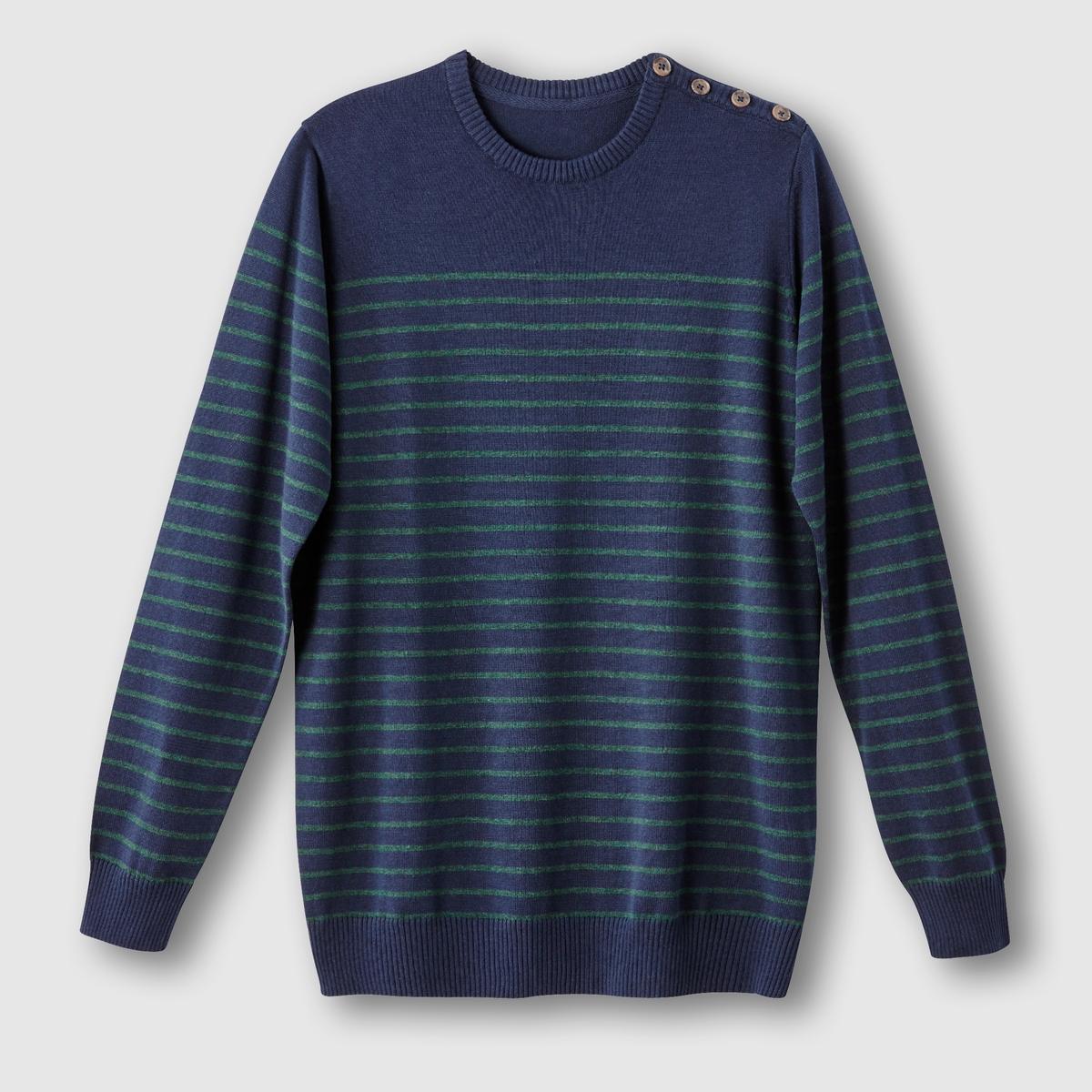 Пуловер в полоску с застежкой на пуговицы