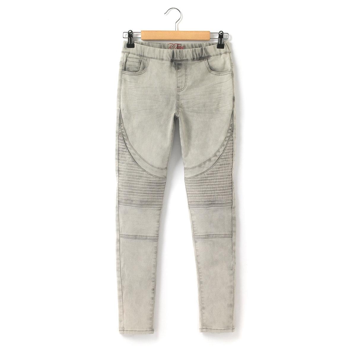 Джеггинсы из денима с отрезными деталями в байкерском стиле, 10-16 лет джинсы jogger в байкерском стиле 10 16 лет