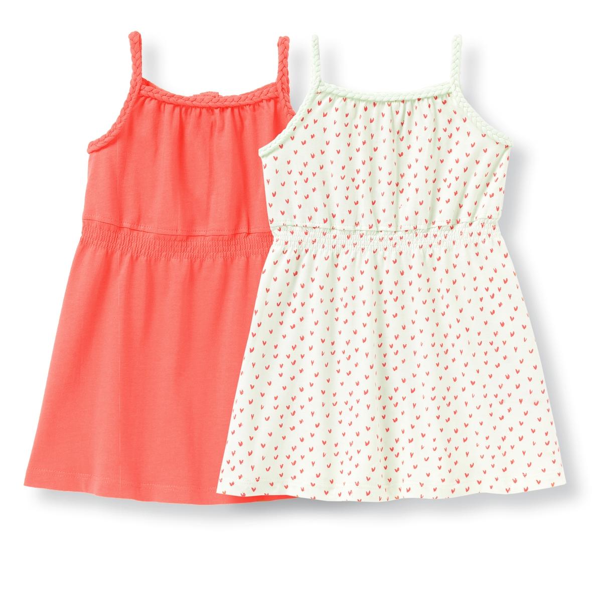 Комплект из 2 платьев с тонкими бретелями, 1 мес. - 3 года