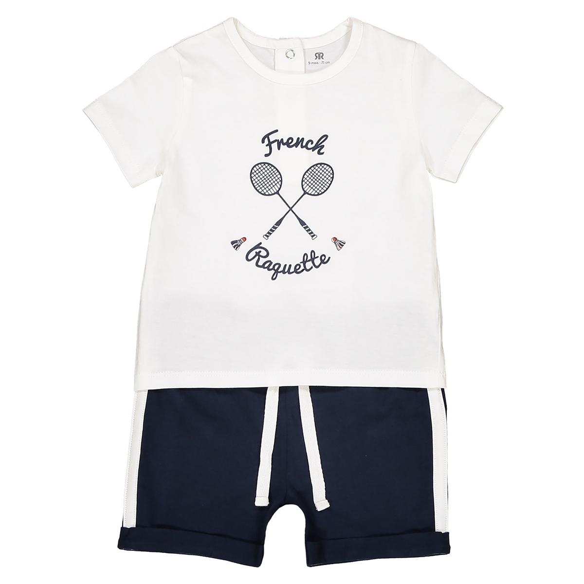 Комплект футболка + шорты - 1 мес. - 3 года Oeko Tex