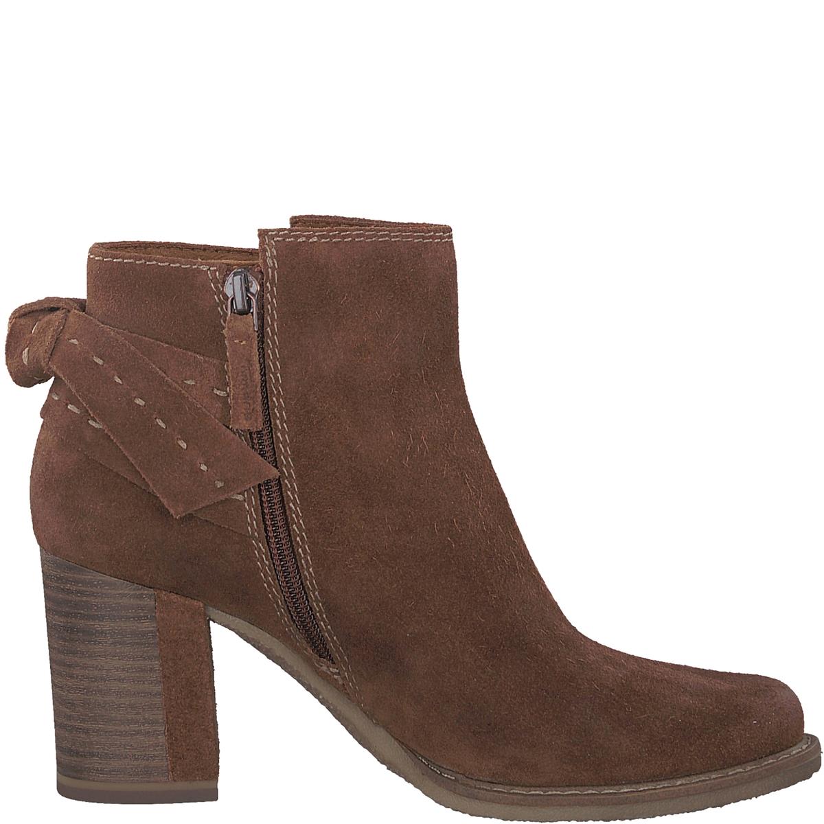 Ботильоны кожаные Rhea цены онлайн