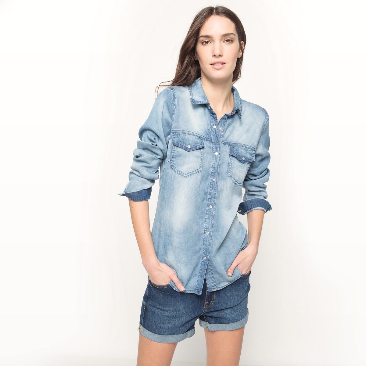 Рубашка приталенная с длинными рукавами atlantic 73365 43 21r