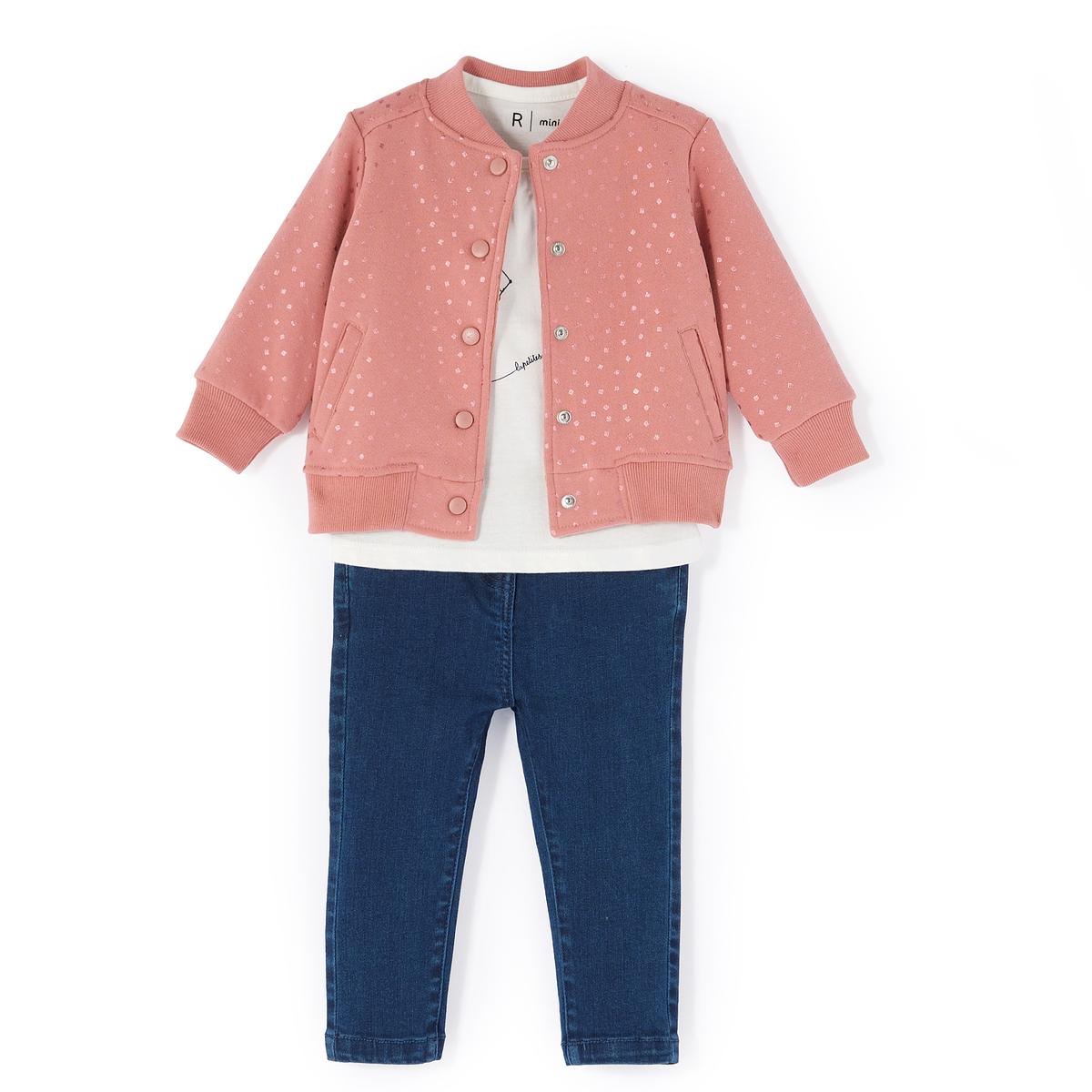 Комплект для младенца из куртки ,футболки и брюк 1 мес.-3 года от La Redoute Collections
