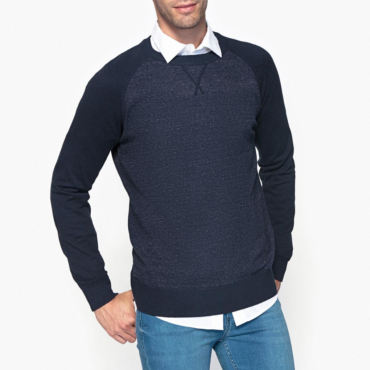 Пуловер хлопковый