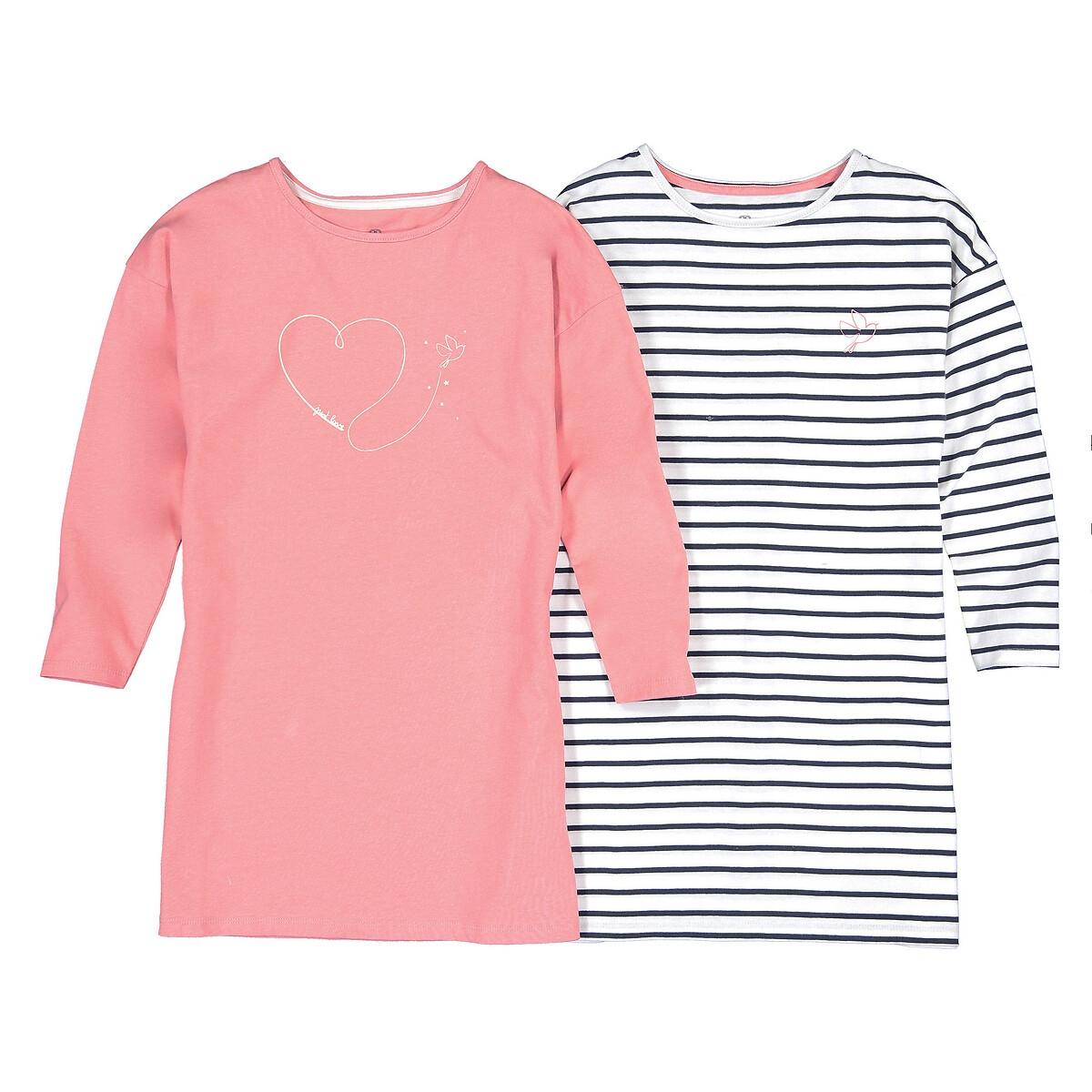 Комплект из 2 ночных рубашек LaRedoute Из биохлопка 3-12 лет 12 -150 см розовый