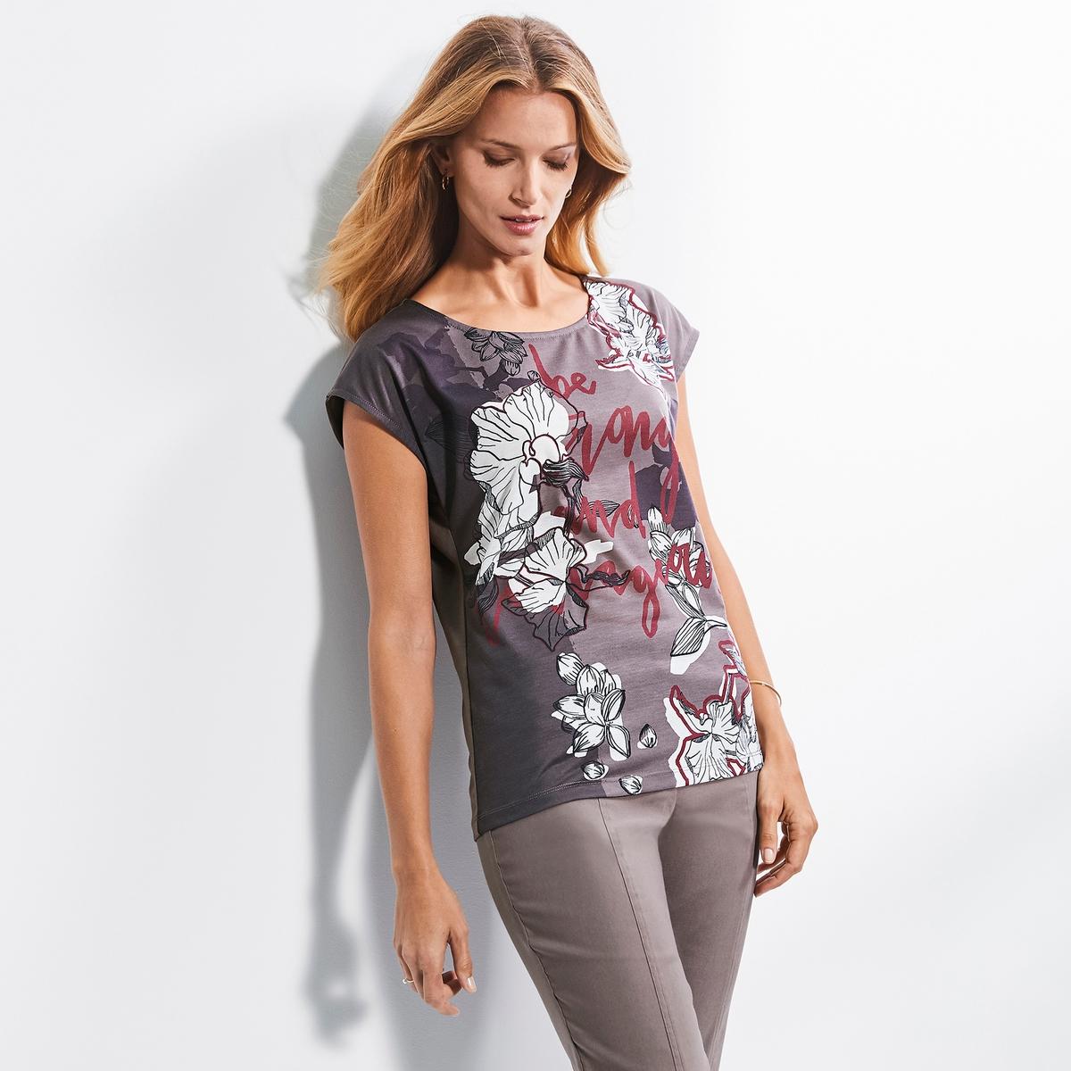 Imagen adicional 2 de producto de Camiseta estampada con punto ligero, de dos tejido - Anne weyburn