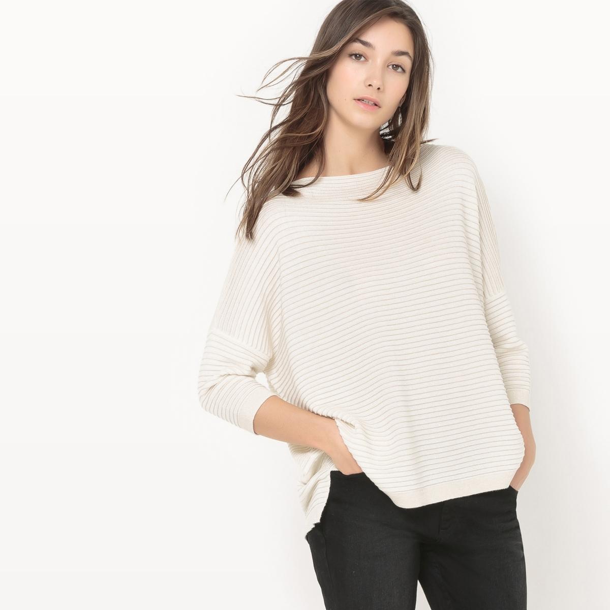 Пуловер объемного покроя Pauline