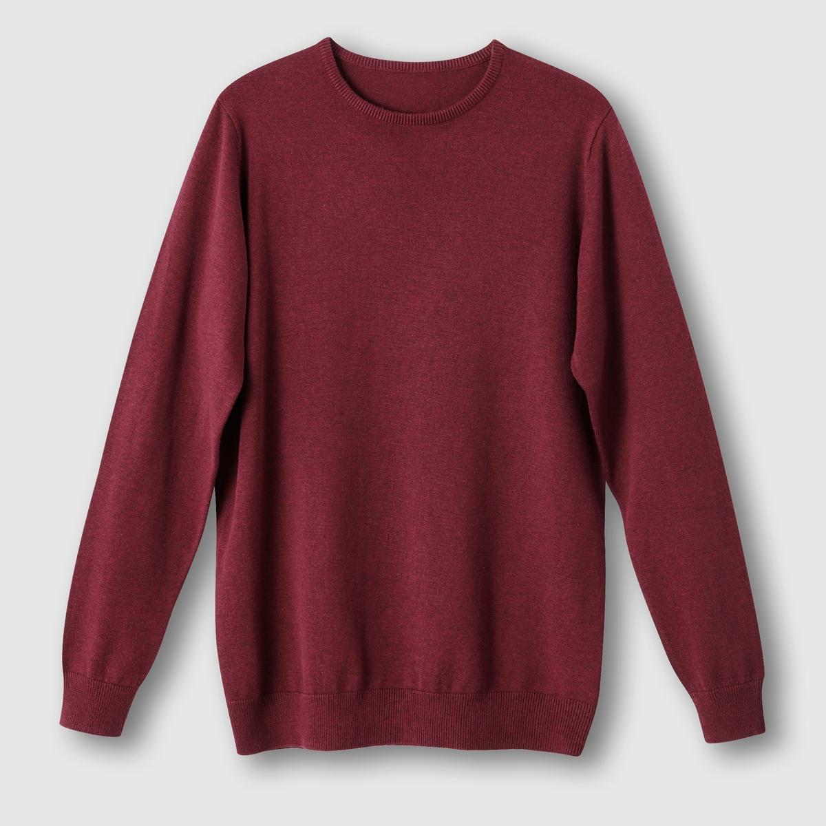 Пуловер с круглым вырезомПуловер с круглым вырезом. Длинные рукава. Края рукавов и низа связаны в рубчик. Пуловер с круглым вырезом из трикотажа мелкой вязки, 100% хлопок. - длина спереди : 73 см для размера 50/52 и 81 см для размера 82/84.- длина рукавов : 64,5 см.<br><br>Цвет: бордовый меланж,темно-синий,черный<br>Размер: 54/56.62/64.70/72.74/76.82/84.66/68.70/72.66/68.70/72.74/76.82/84.74/76.78/80.82/84.62/64