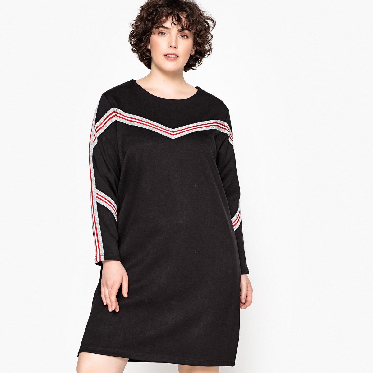 Платье прямое в контрастную полоску с длинными рукавами цены онлайн