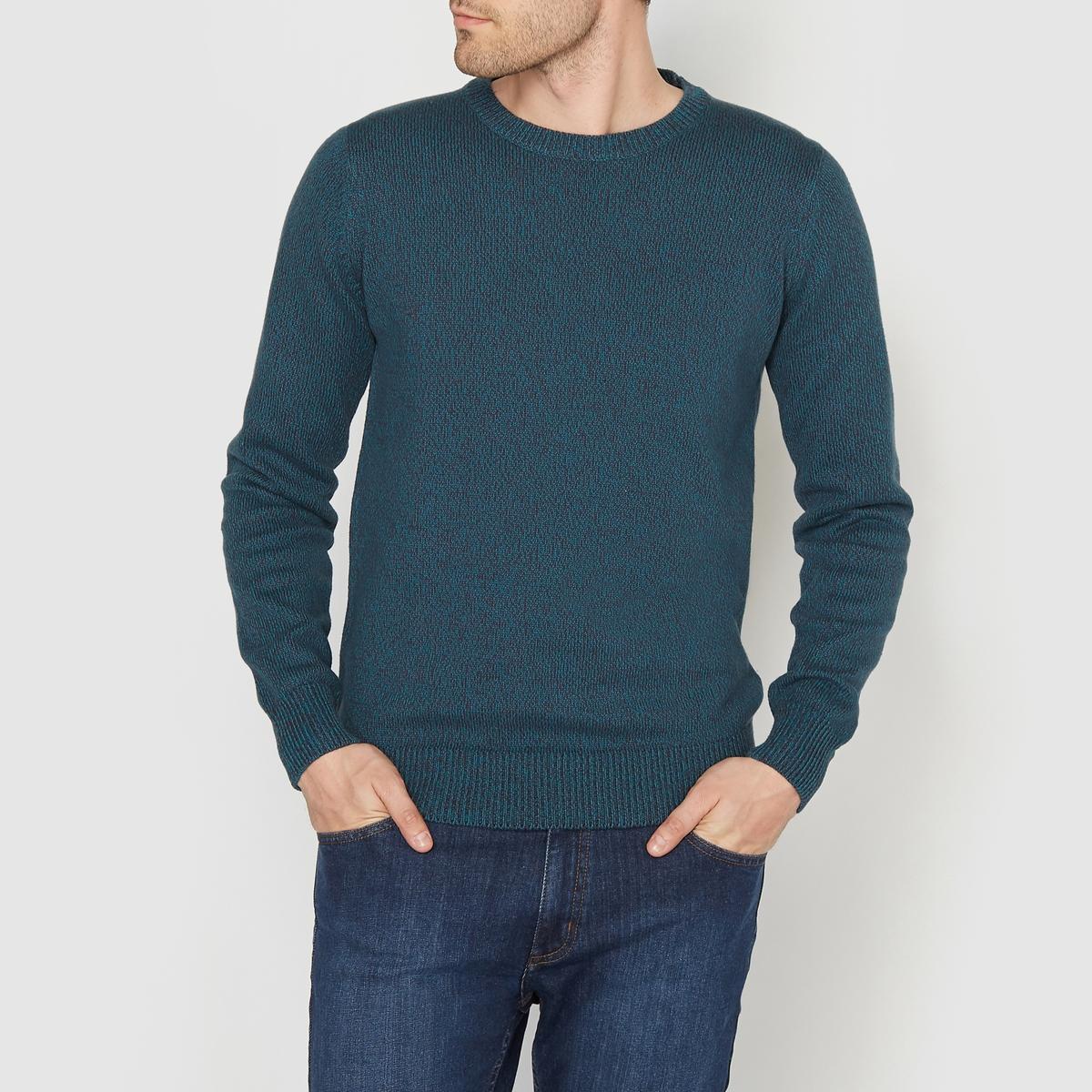 Пуловер из трикотажа мулинеСостав и описание:Материал: 100% хлопка.Марка: R edition<br><br>Цвет: бордовый/экрю,сине-зеленый/темно-синий