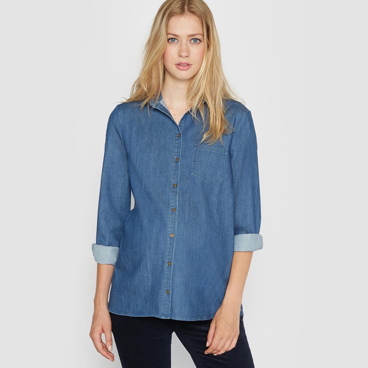 Блузка из легкого денима для периода беременности от LA REDOUTE MATERNITE
