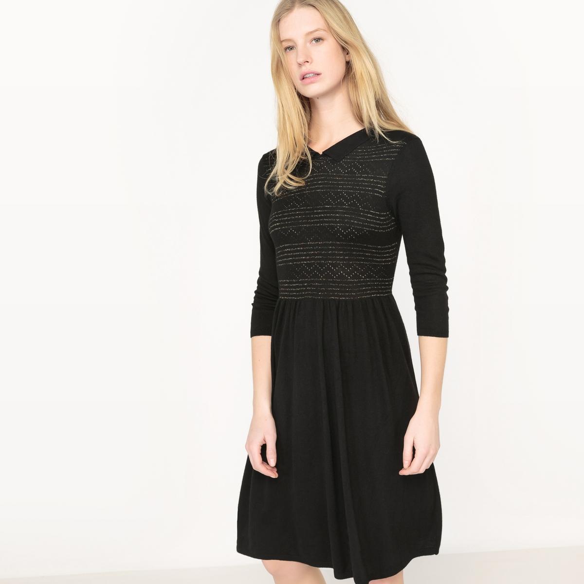 Платье с рукавами 3/4 из трикотажа платье с рукавами 3 4 roncier