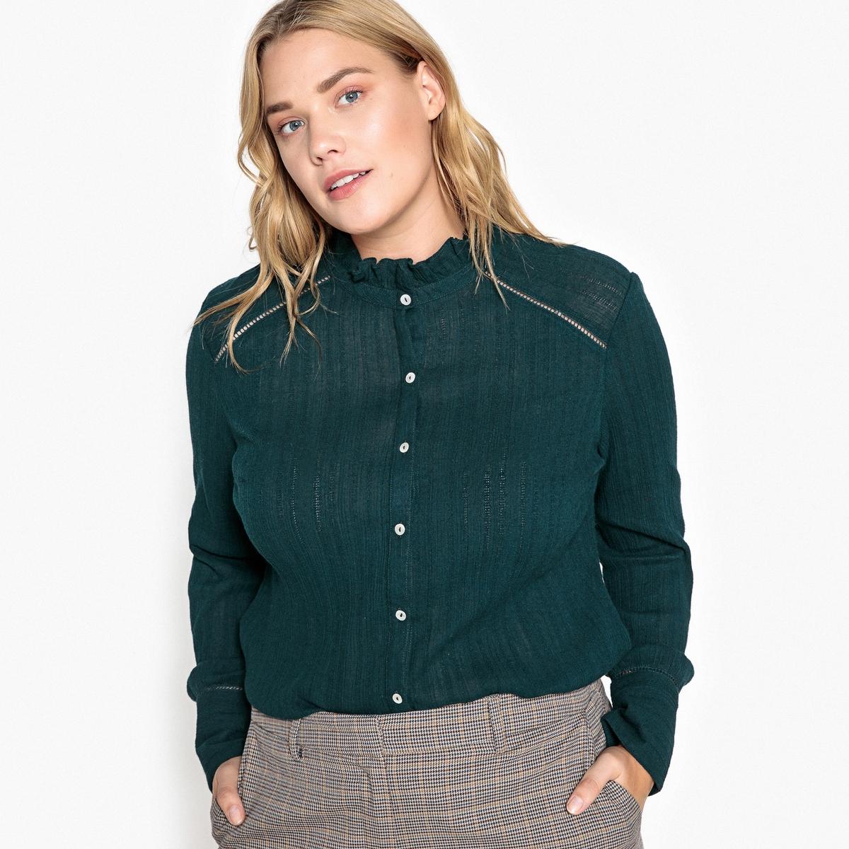 Camisa com gola subida, mangas compridas, puro algodão