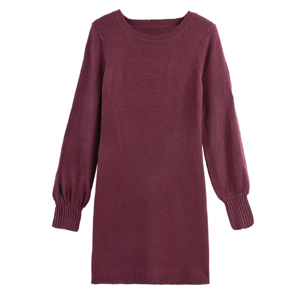 Платье с круглым вырезом и пышными рукавами из трикотажа 1001dress ru платье красное с пышными рукавами