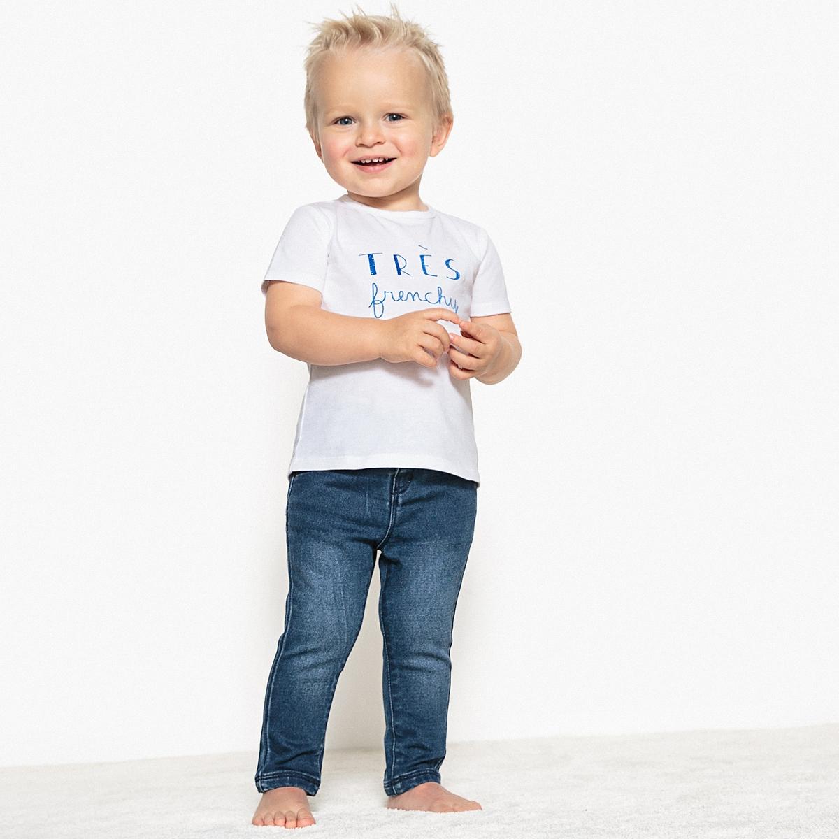 Комплект из 3 футболок с рисунком, 1 мес.- 3 лет, Oeko TexОписание:Детали •  Короткие рукава •  Круглый вырез •  Рисунок спередиСостав и уход •  100% хлопок •  Стирать при 40° •  Сухая чистка и отбеливание запрещены • Барабанная сушка на слабом режиме   • Средняя температура глажки Товарный знак Oeko-Tex® . Знак Oeko-Tex® гарантирует, что товары прошли проверку и были изготовлены без применения вредных для здоровья человека веществ.<br><br>Цвет: белый + синий + в полоску<br>Размер: 3 года - 94 см.2 года - 86 см.18 мес. - 81 см.1 год - 74 см.9 мес. - 71 см.6 мес. - 67 см.3 мес. - 60 см.1 мес. - 54 см