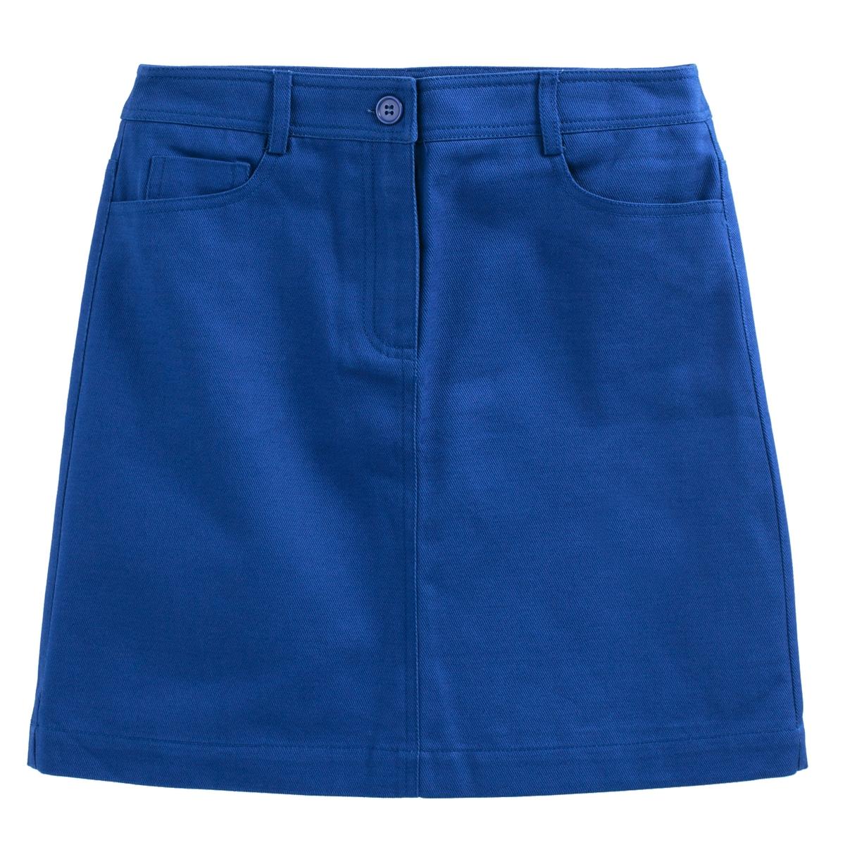 Falda recta con corte 5 bolsillos