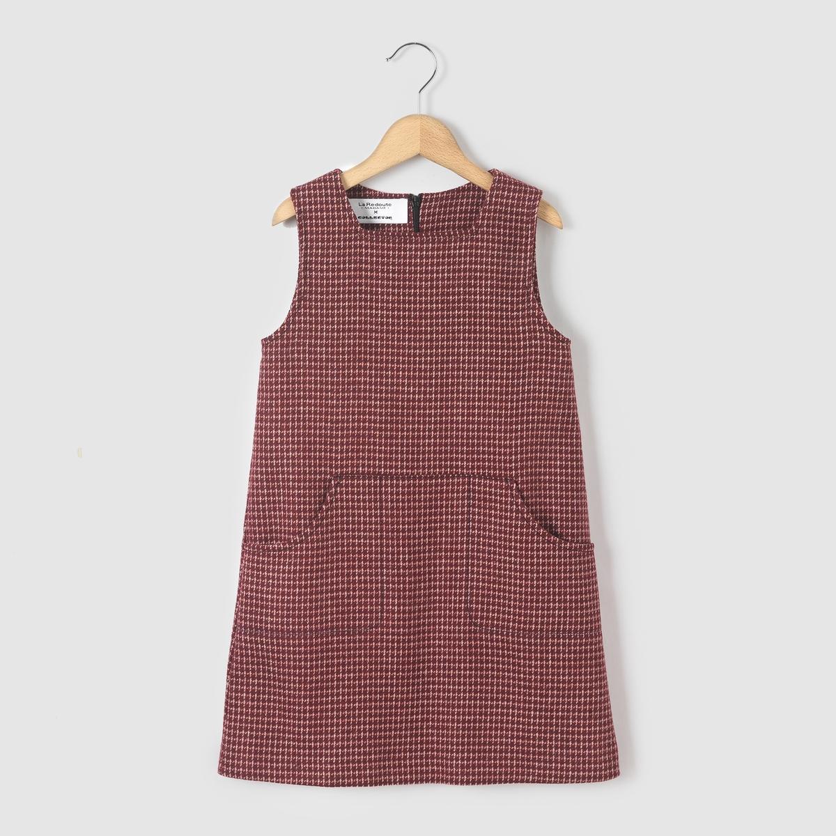 Платье из твида без рукавов, 3-12 лет